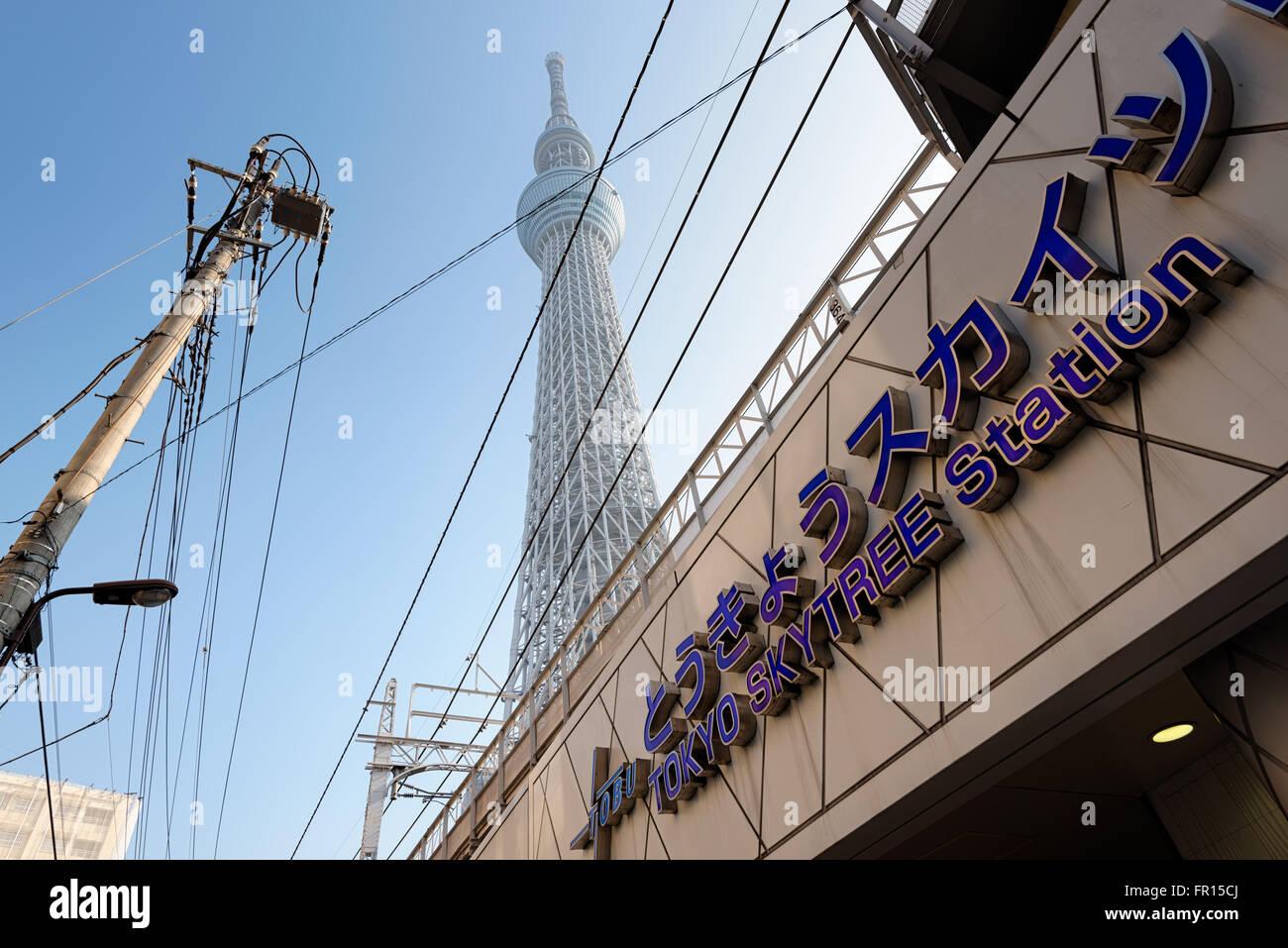 Tokyo, Japan - 16. Dezember 2015: Tokyo SkyTree in der Nähe von Tokyo Skytree Station. Tokyo Skytree eines Stockbild