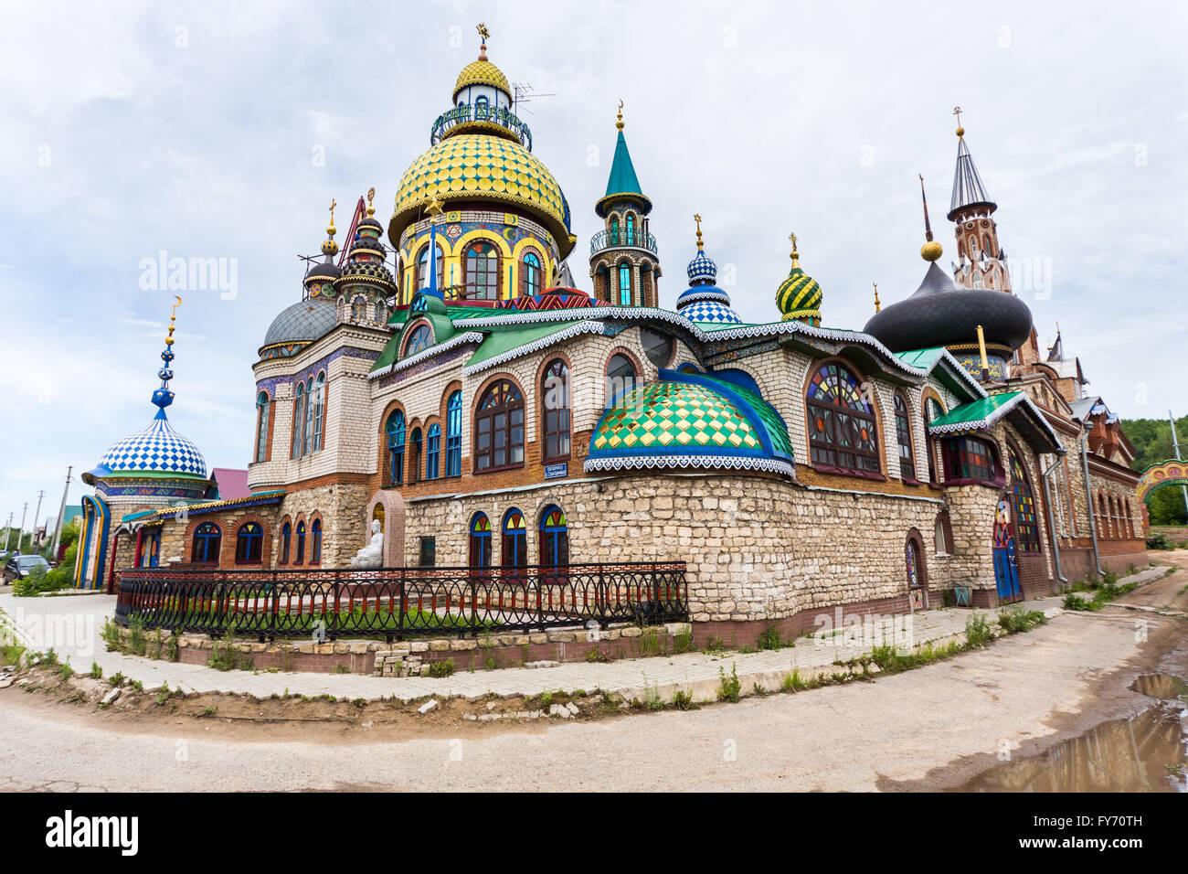Tempel aller Religionen, Kazan, Russland Stockbild