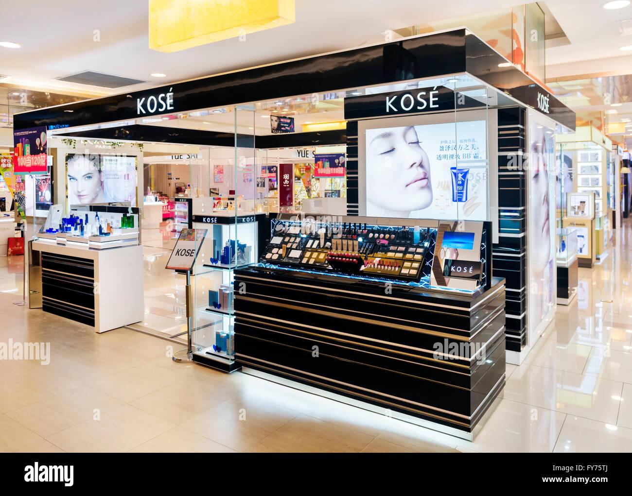 Kose Kosmetik und Make-up Store, Anzeige der japanische Beauty-Produkte in einer Shopping-Mall, Xi ' an, Shaanxi, Stockbild