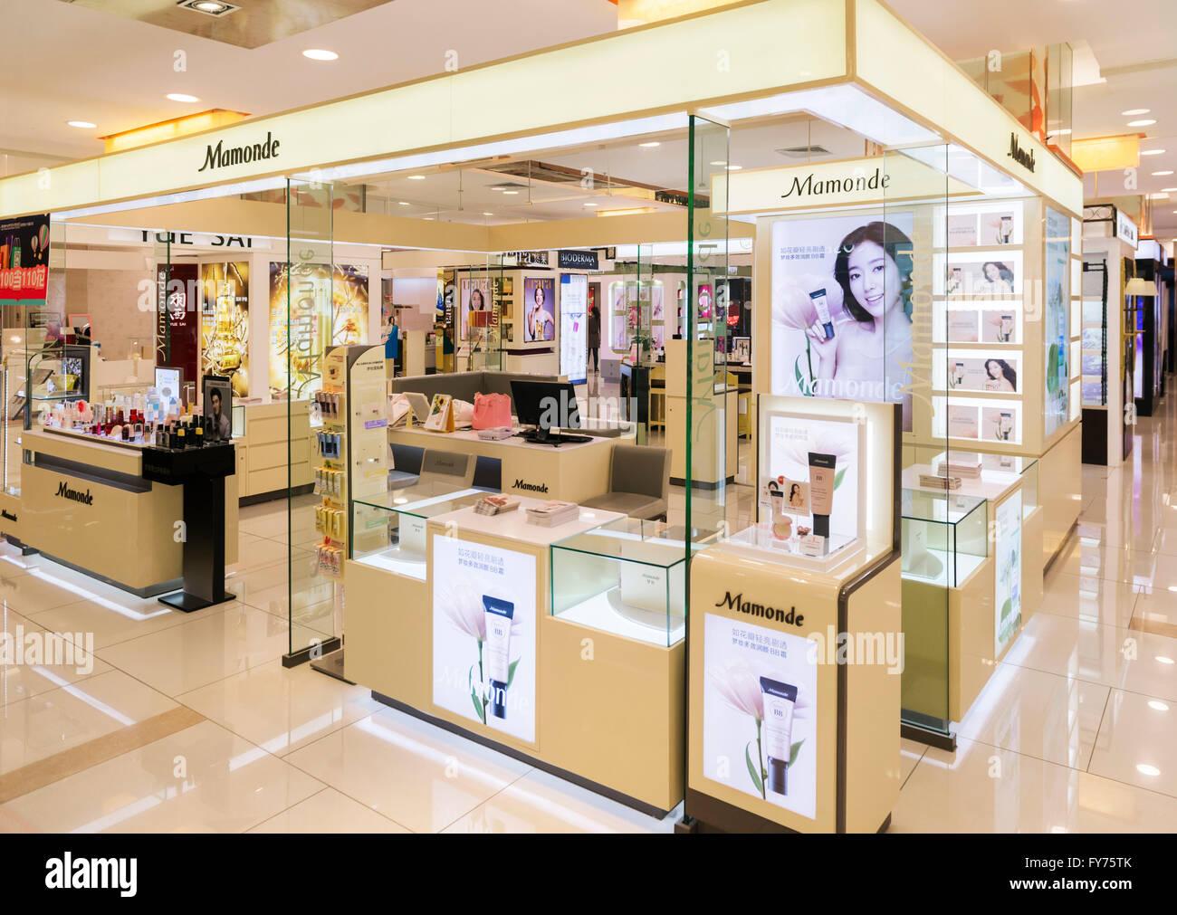 Mamonde Kosmetik und Make-up Store, Anzeige der südkoreanischen Hautpflege-Produkte in einer Shopping-Mall, Stockbild