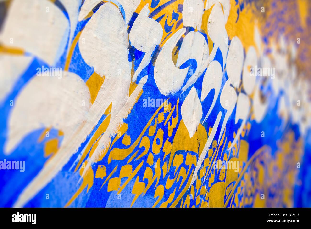 Fototapete Farbe der arabischen Kalligraphie in der Medina von Asilah, Marokko Stockbild