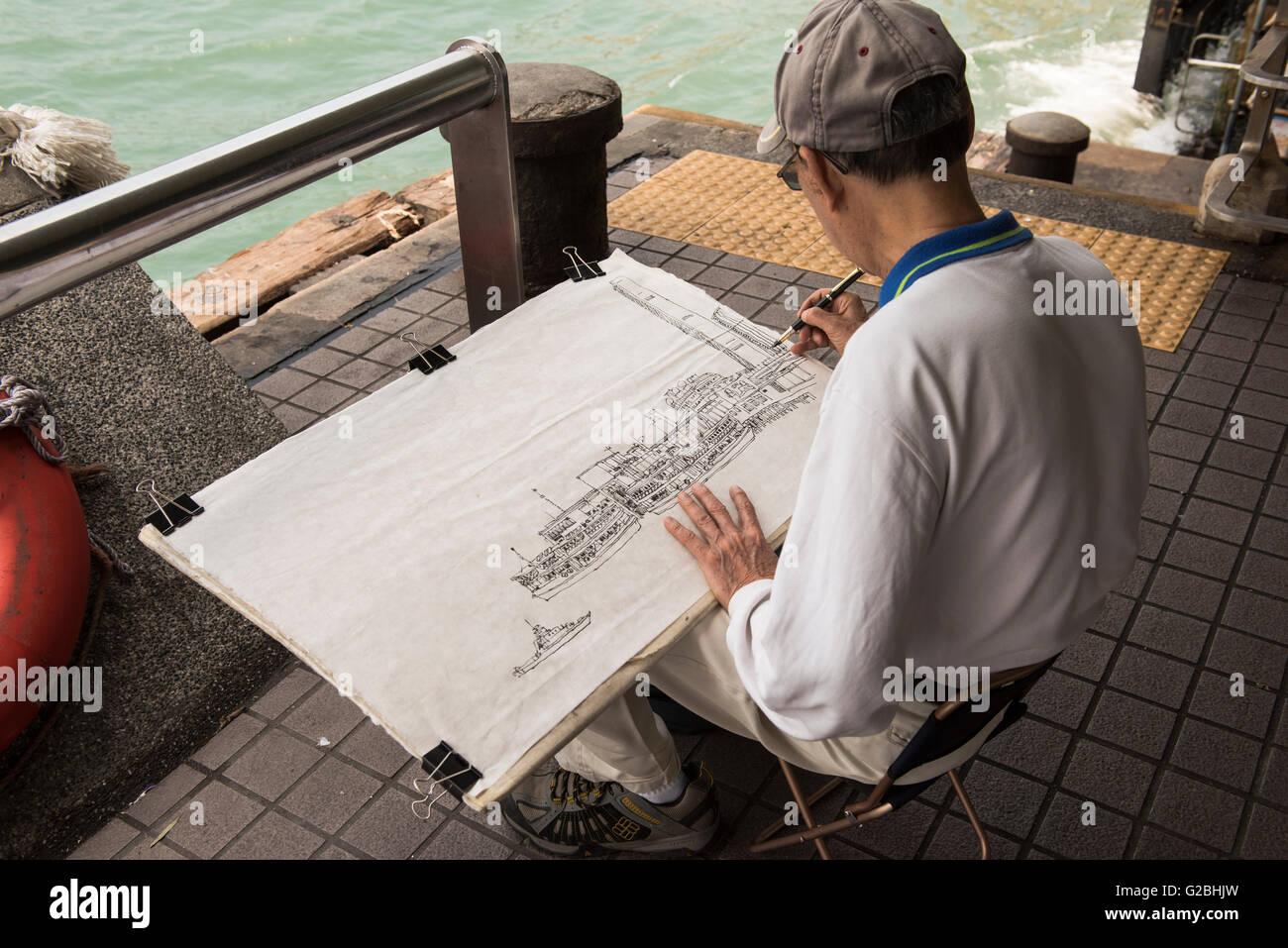Künstler Zeichnung Stadtbild von Hong Kong Stockbild