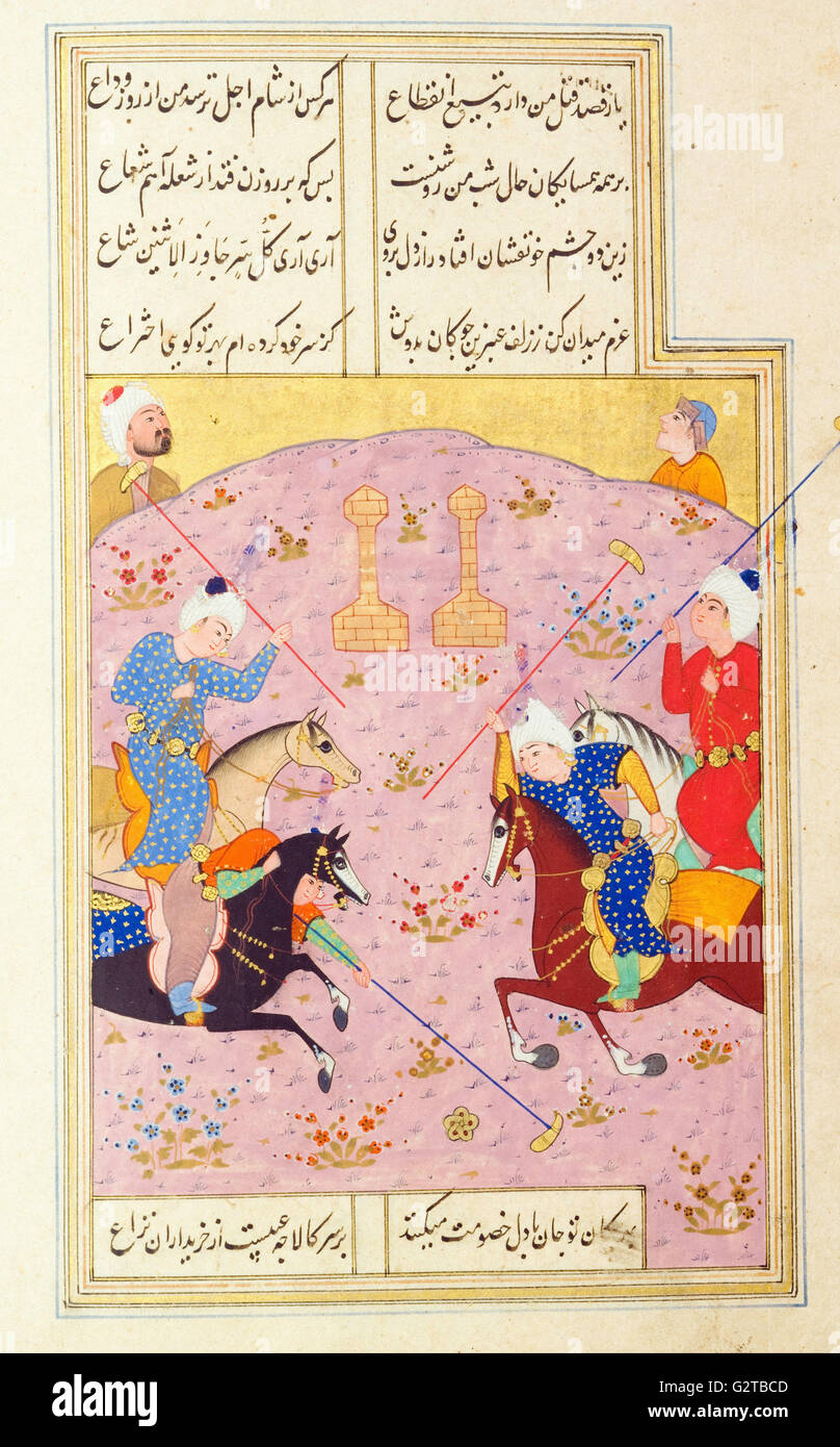 Unbekannt, Iran, 16. Jahrhundert - Diwan Jami Handschrift- Stockbild