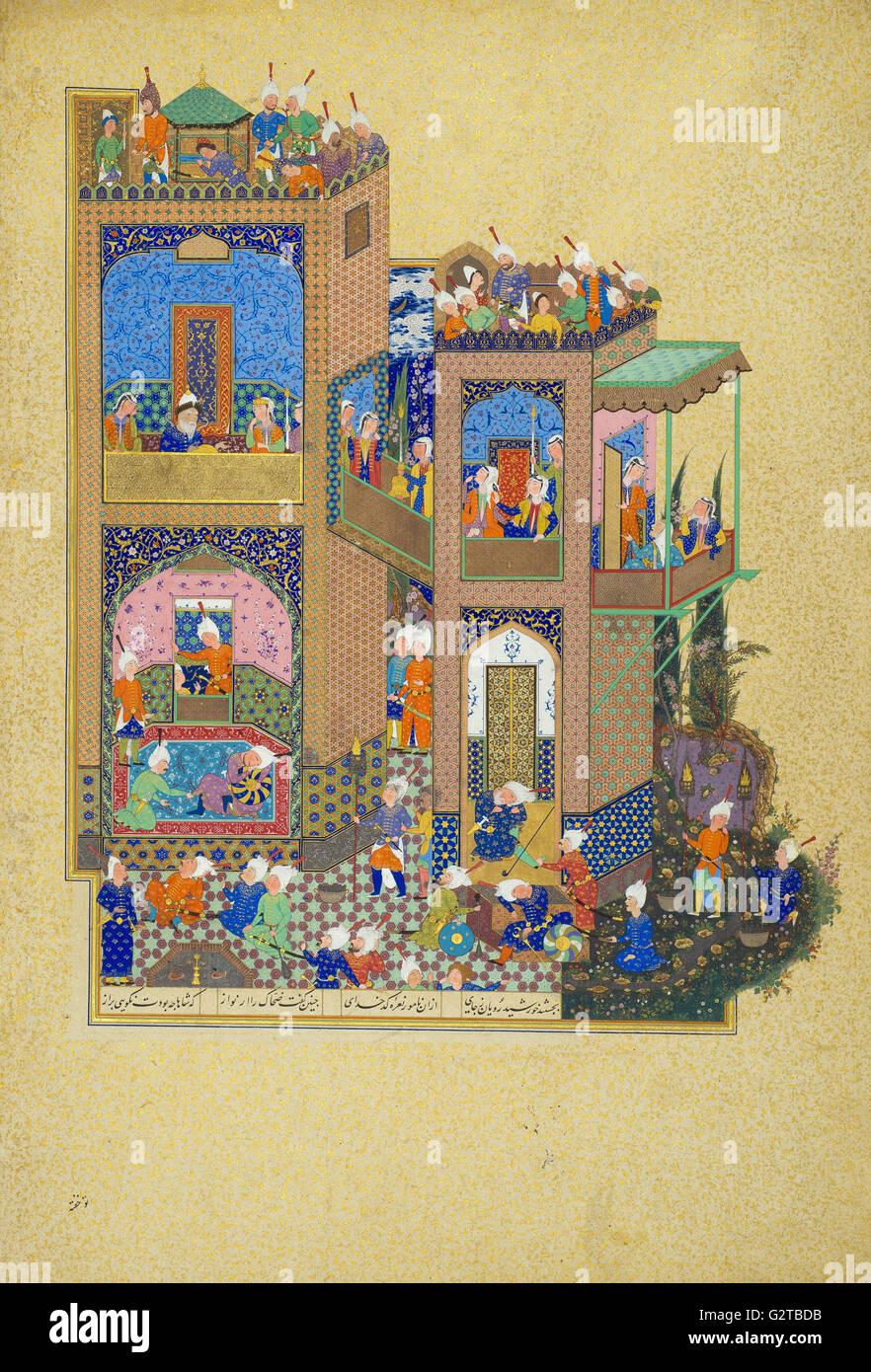 Unbekannt, Iran, 16. Jahrhundert - Seite von den weltweit- Stockbild