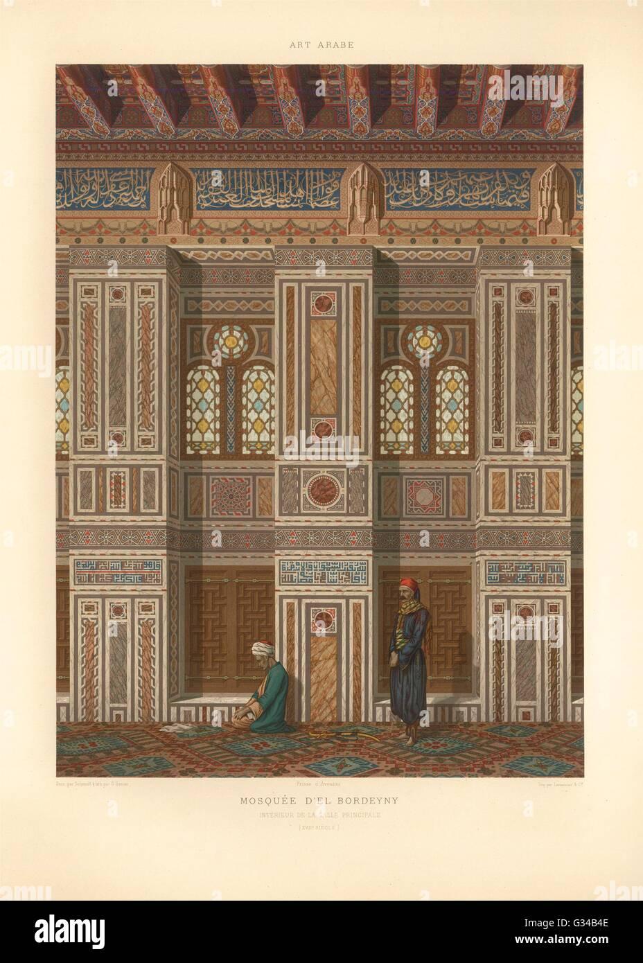 Illustration aus der 1877 Veröffentlichung auf arabische Art: l ' Art Arabe. Sehenswürdigkeiten von Stockbild
