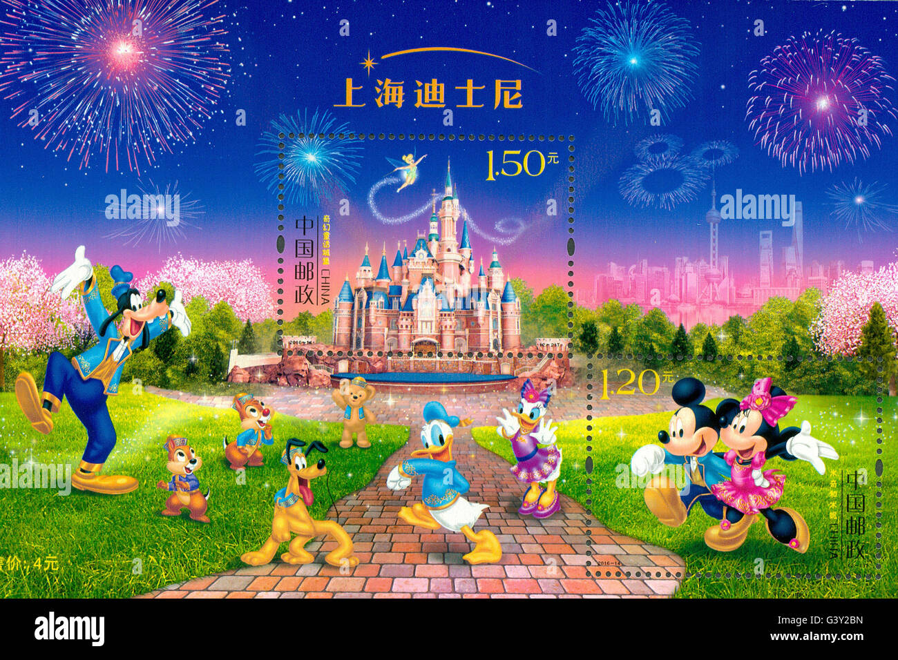 Disney Stamps Stockfotos & Disney Stamps Bilder - Alamy