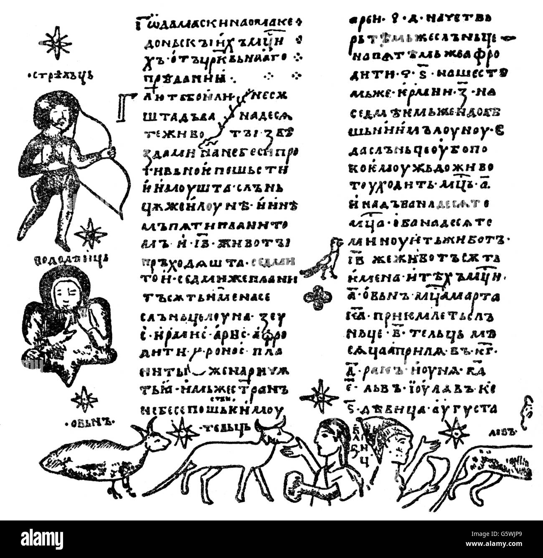 """Literatur, Buch, Seite aus dem 'Izbornik Sviatoslava"""", 1073 / 1076, Holzstich, 20. Jahrhundert, Additional Stockbild"""