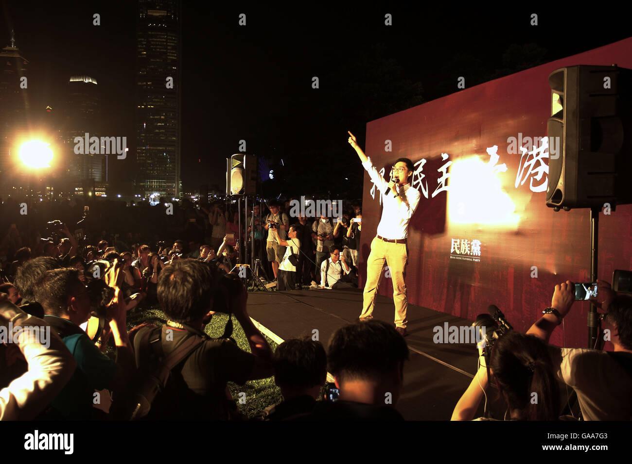 Chan Ho Stockfotos & Chan Ho Bilder - Alamy