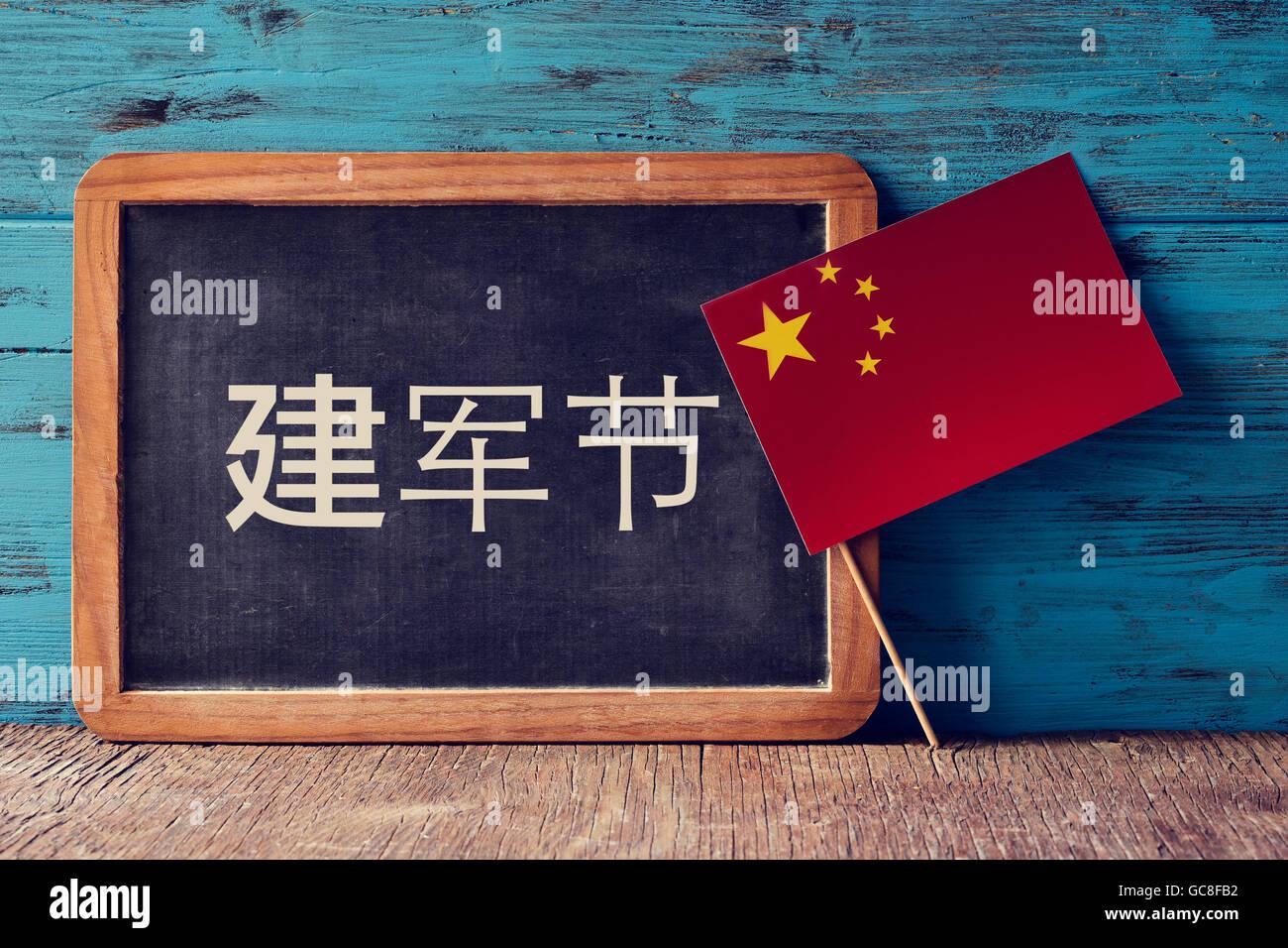 eine Tafel mit dem Text Tag der Armee in Chinesisch und die Flagge ...