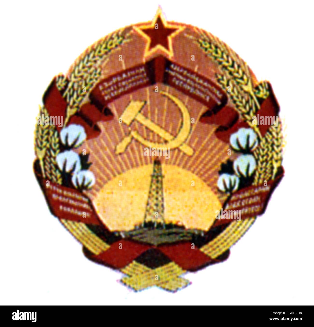 Heraldik, Wappen, Aserbaidschan, staatliche Wappen der Aserbaidschanischen Sozialistischen Republik (AsSSR), 1922 Stockfoto