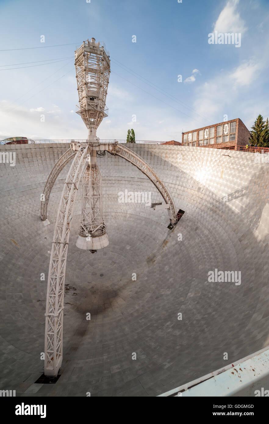 Satellite Dish Observatory Telescope Stockfotos Und Bilder Kaufen Alamy