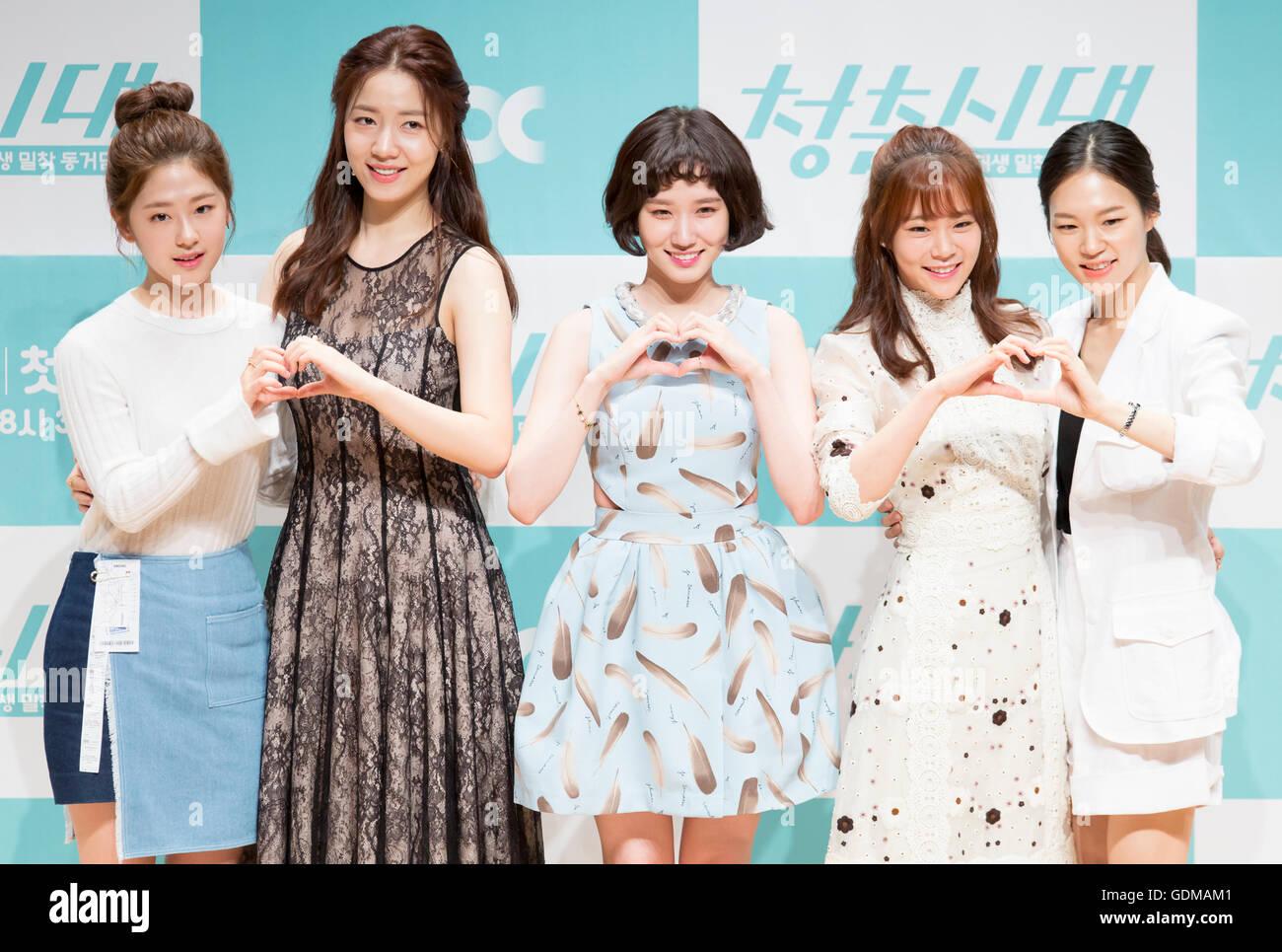 Korean Idol datiert 2014