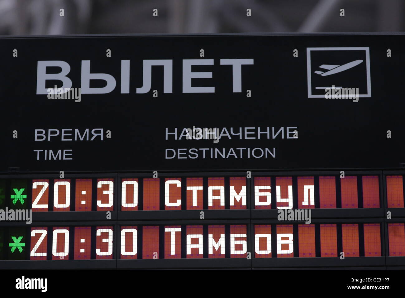 Alphabet Board Airport Stockfotos & Alphabet Board Airport Bilder ...