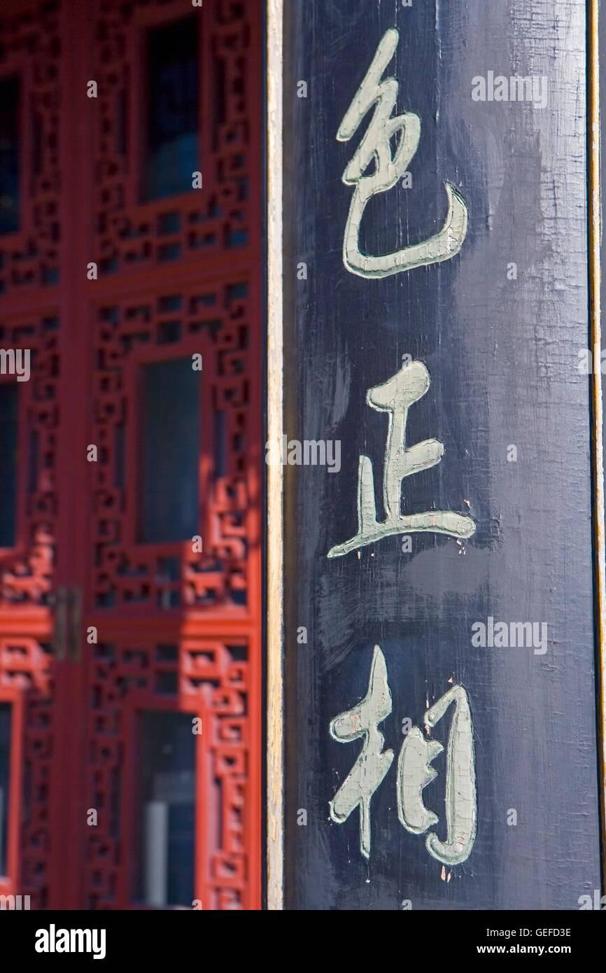 Quebec City Letters Stockfotos & Quebec City Letters Bilder - Alamy