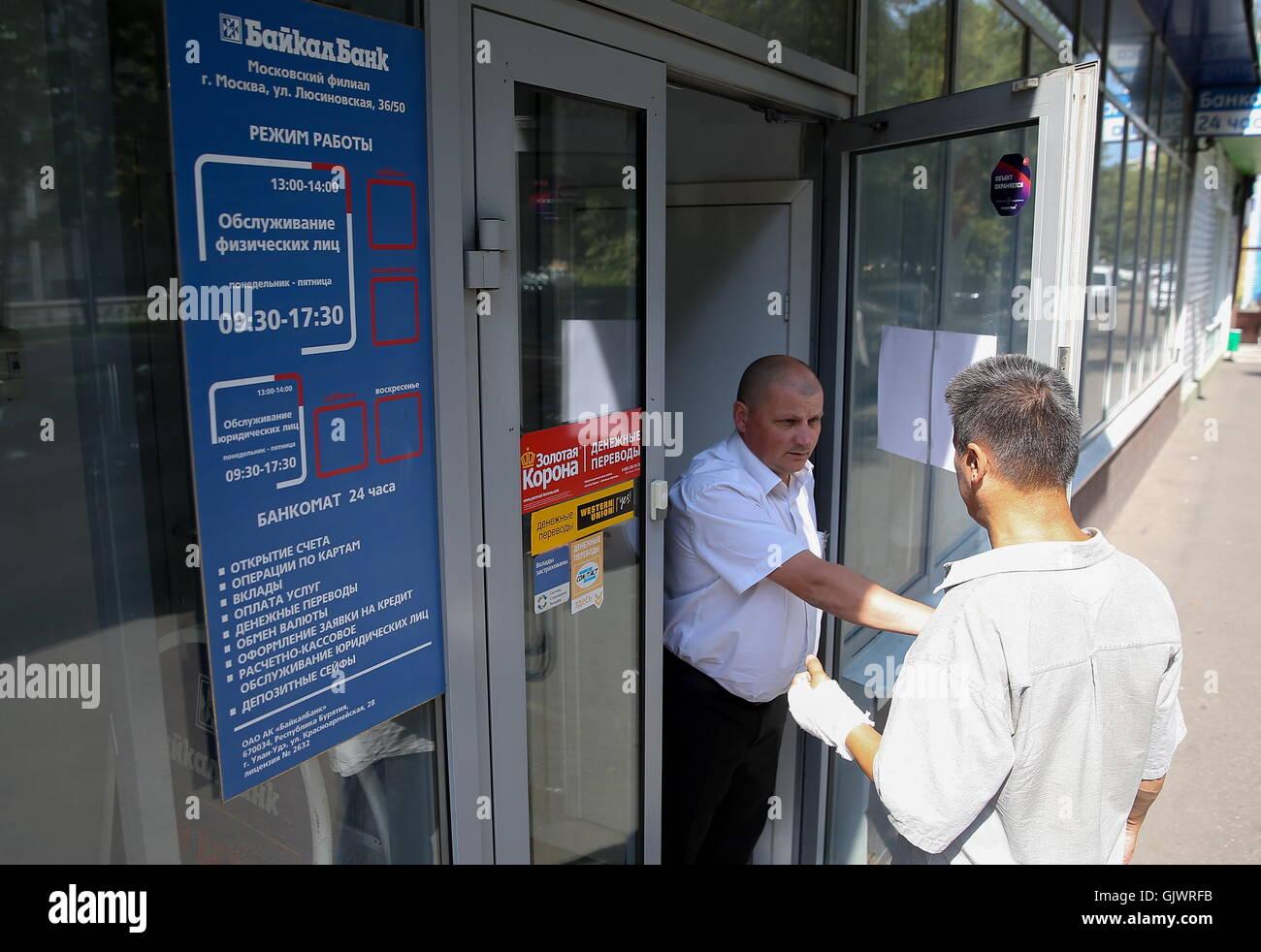Moskau, Russland. 18. August 2016. Menschen am Eingang eine Moskauer Filiale der Baikal Bank. Der Bank von Russland Stockfoto