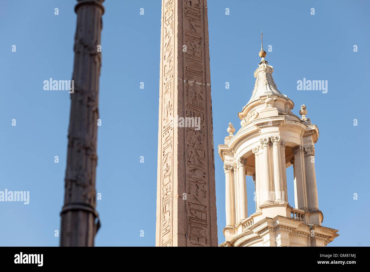 Britische museum Stockbild