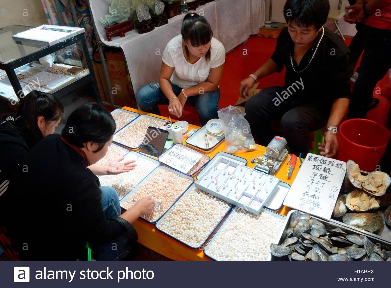 Shenyang Menschen