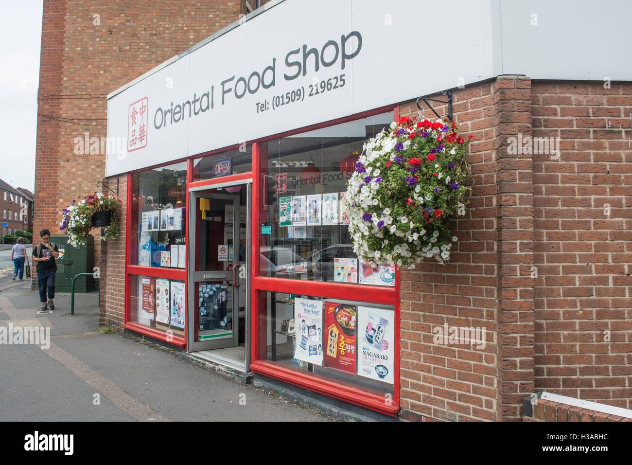 Oriental Food Shop Im Zentrum Von Loughborough Town Loughborough
