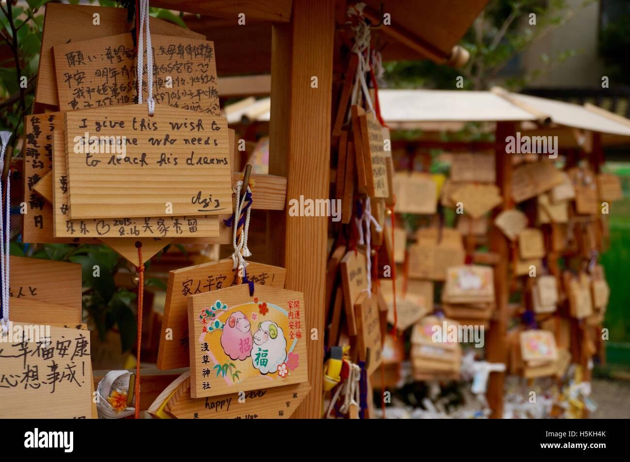 Ema japanischen traditionellen hölzernen tafeln für wünsche und