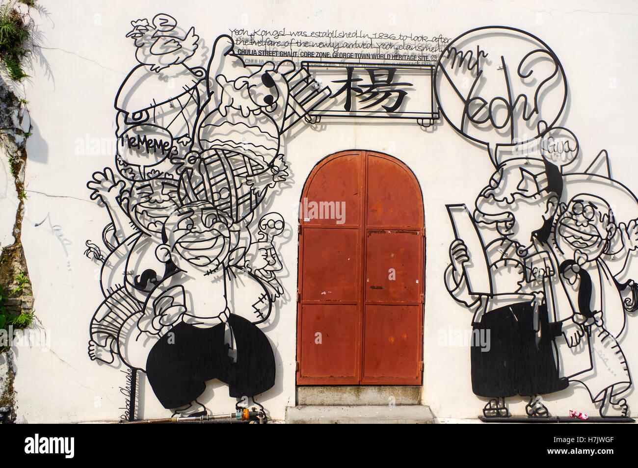 Cartoon Limousine Stockfotos & Cartoon Limousine Bilder - Seite 2 ...