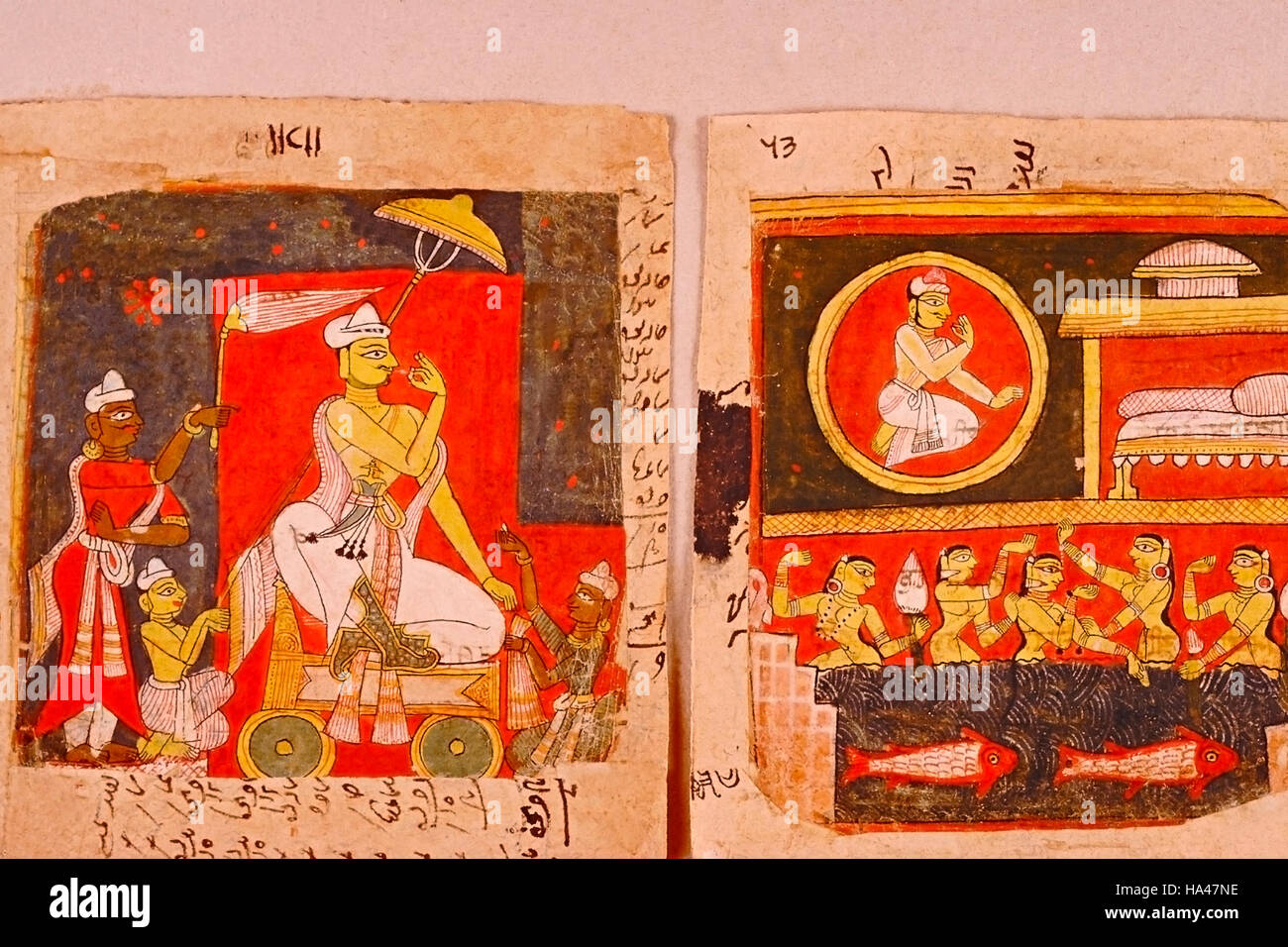 Mrigavati, ein zwei-Seiten-Manuskript. Pre-Mughal Malerei. Datiert: 1525 n. Chr. Indien Stockbild