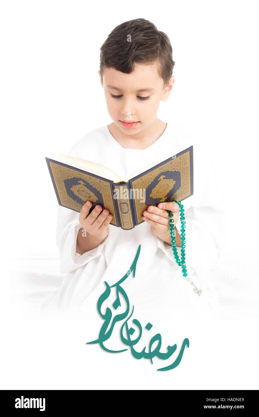 Ramadan Grußkarte Stockbild
