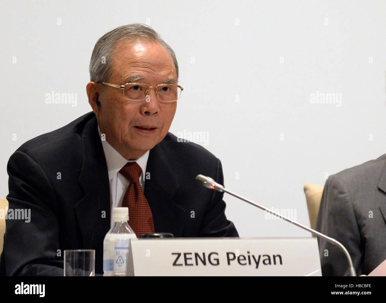 Shizuoka, Japan. 5. Dezember 2016. Ehemalige chinesische Vize spricht premier Zeng Peiyan während der 11. Tagung Stockbild