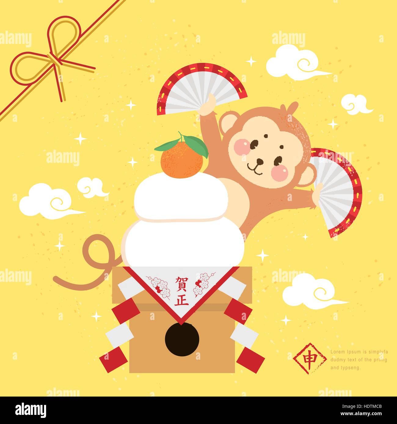 schöne japanische Neujahr-Poster-Design - Neujahrsgrüße in ...