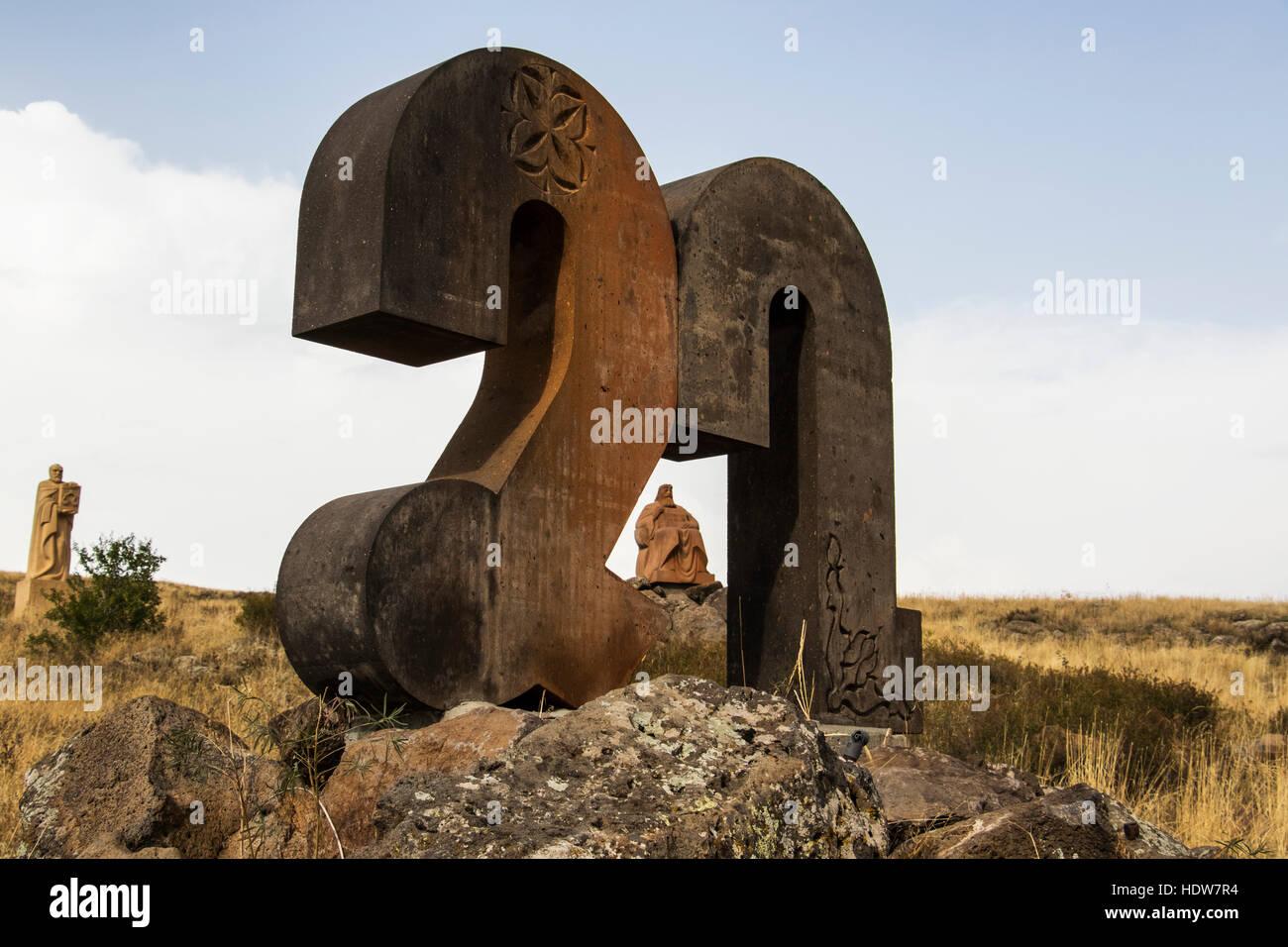 Armenisches Alphabet Denkmal Stockfotos & Armenisches Alphabet