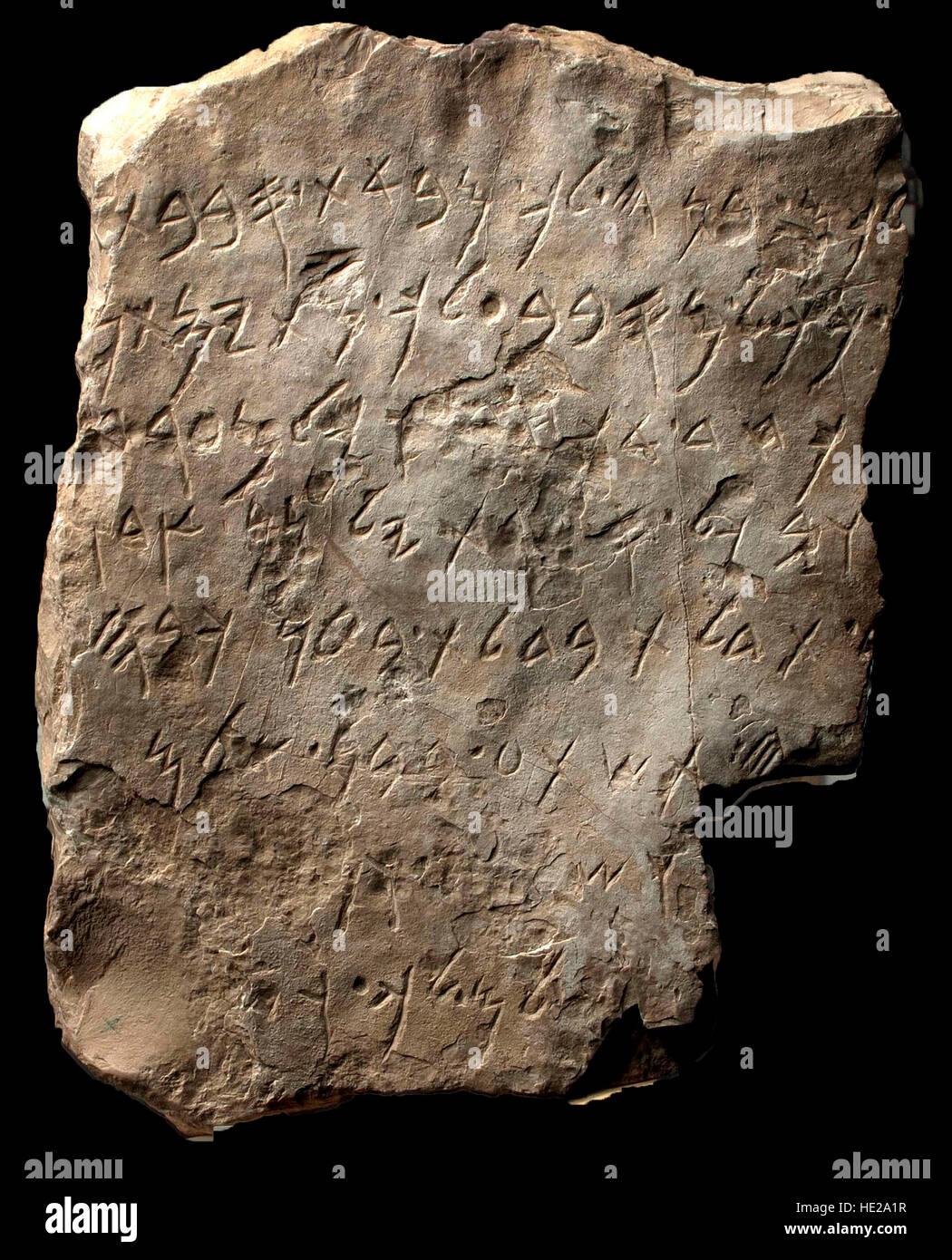 6030. Amman Zitadelle Inschrift, die älteste Inschrift in der Datierung c. 9 / 8. Ammoniten-Sprache. C. BC. Stockbild