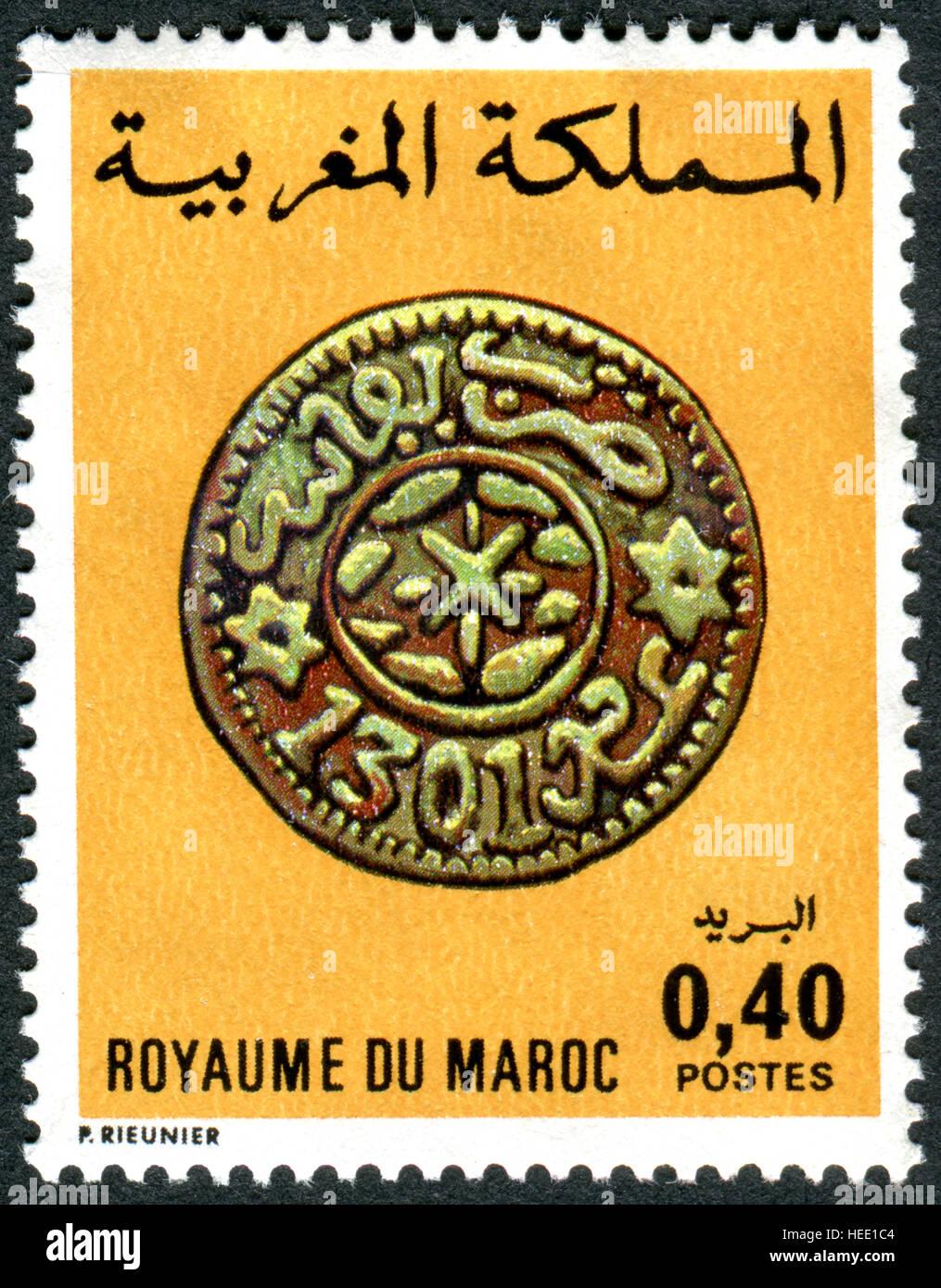 Marokko Ca 1979 Eine Briefmarke Gedruckt In Marokko Zeigt Eine