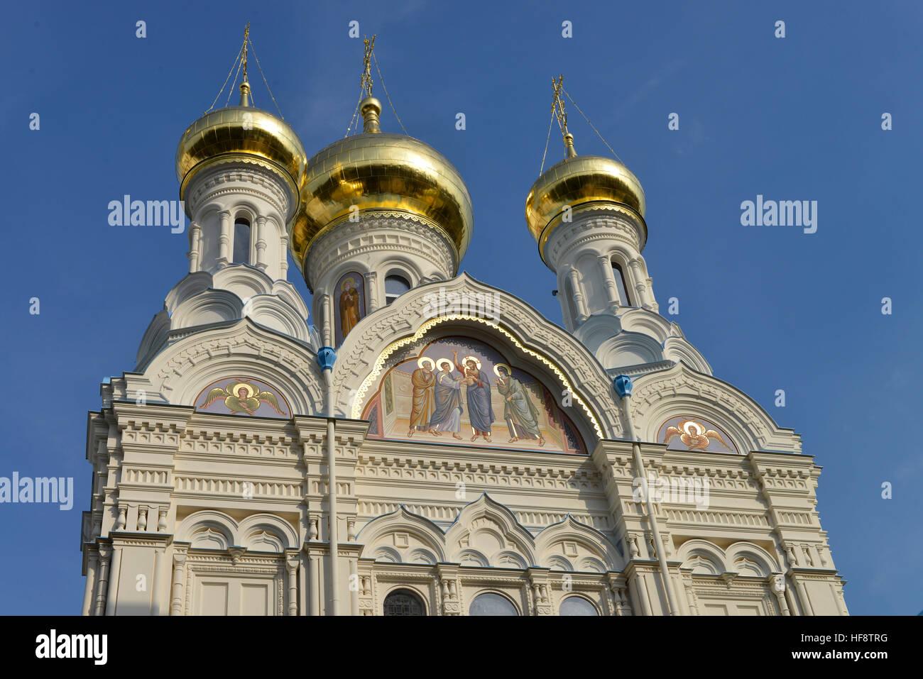 Serbisch orthodoxe kirche köln