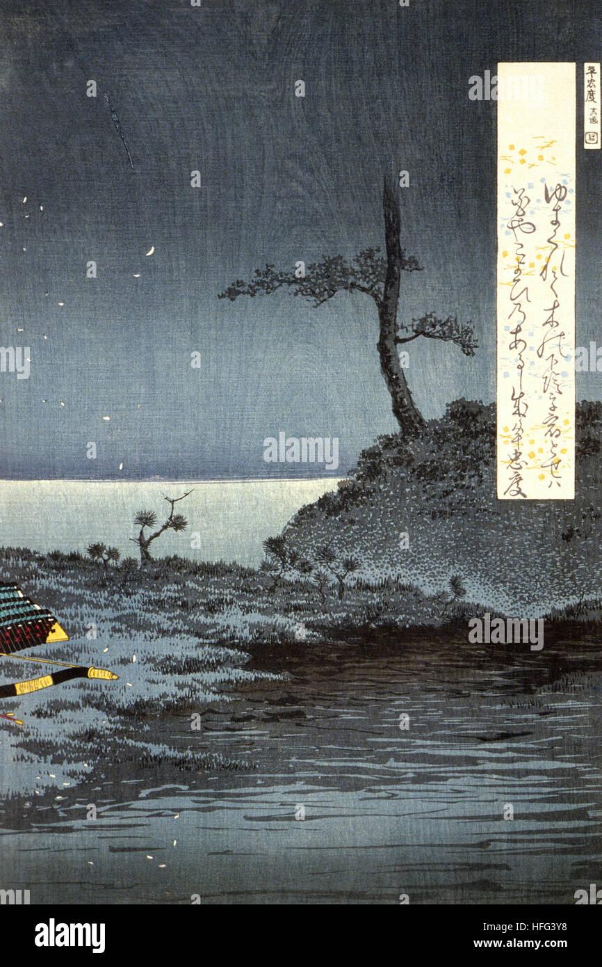 Kobayashi Kiyochika - Krieger Taira-keine-Tadanori über schlafen unter einem Kirschbaum Stockbild