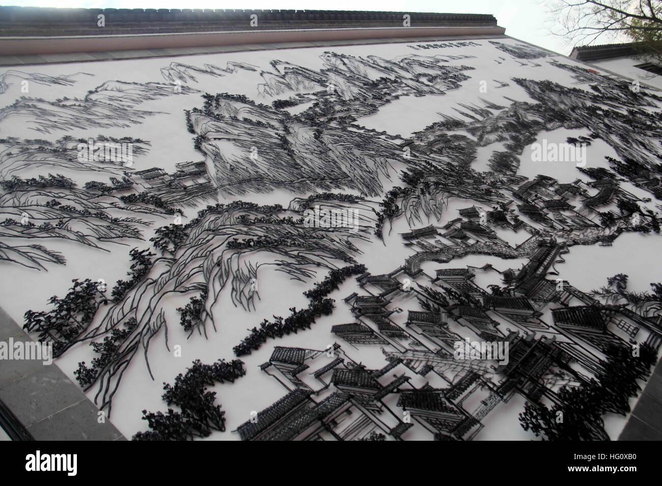 Wuhu, Wuhu, China. 1. Januar 2017. Wuhu, CHINA-1. Januar 2017: (nur zur redaktionellen Verwendung. CHINA HERAUS). Stockbild