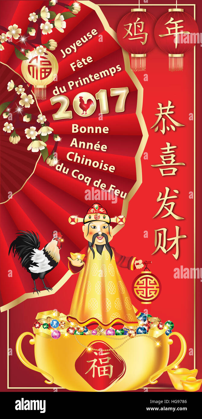 Chinese New Year Sayings Stockfotos & Chinese New Year Sayings ...