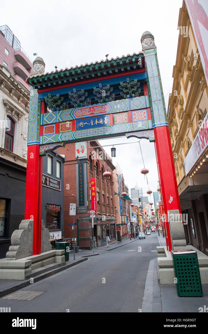 Chinese Food Australia Stockfotos & Chinese Food Australia Bilder ...
