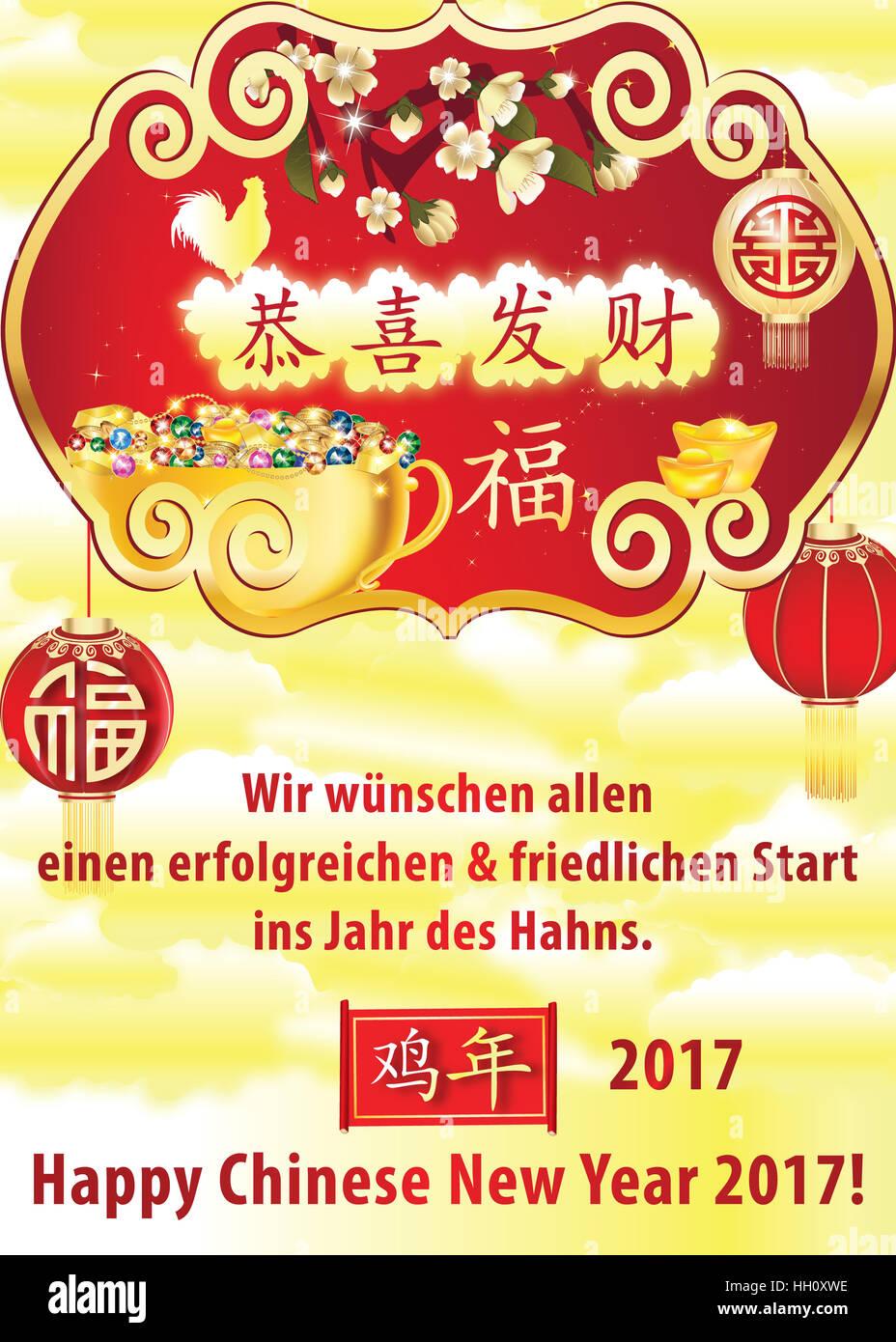 Deutschlandgeschäft Grußkarte zum chinesischen Neujahr 2017, für den ...