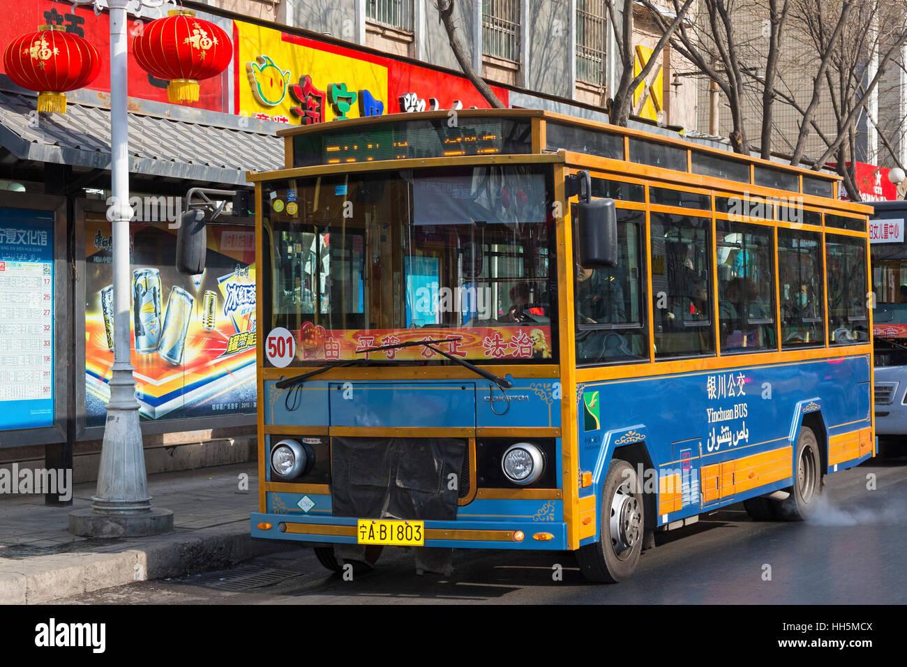 Markante Linienbus, Yinchuan, Ningxia Provinve, China Stockbild