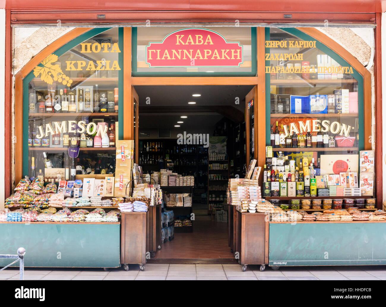 Giannarakos-Wein und Getränke-Shop in Chania, Kreta, Griechenland ...