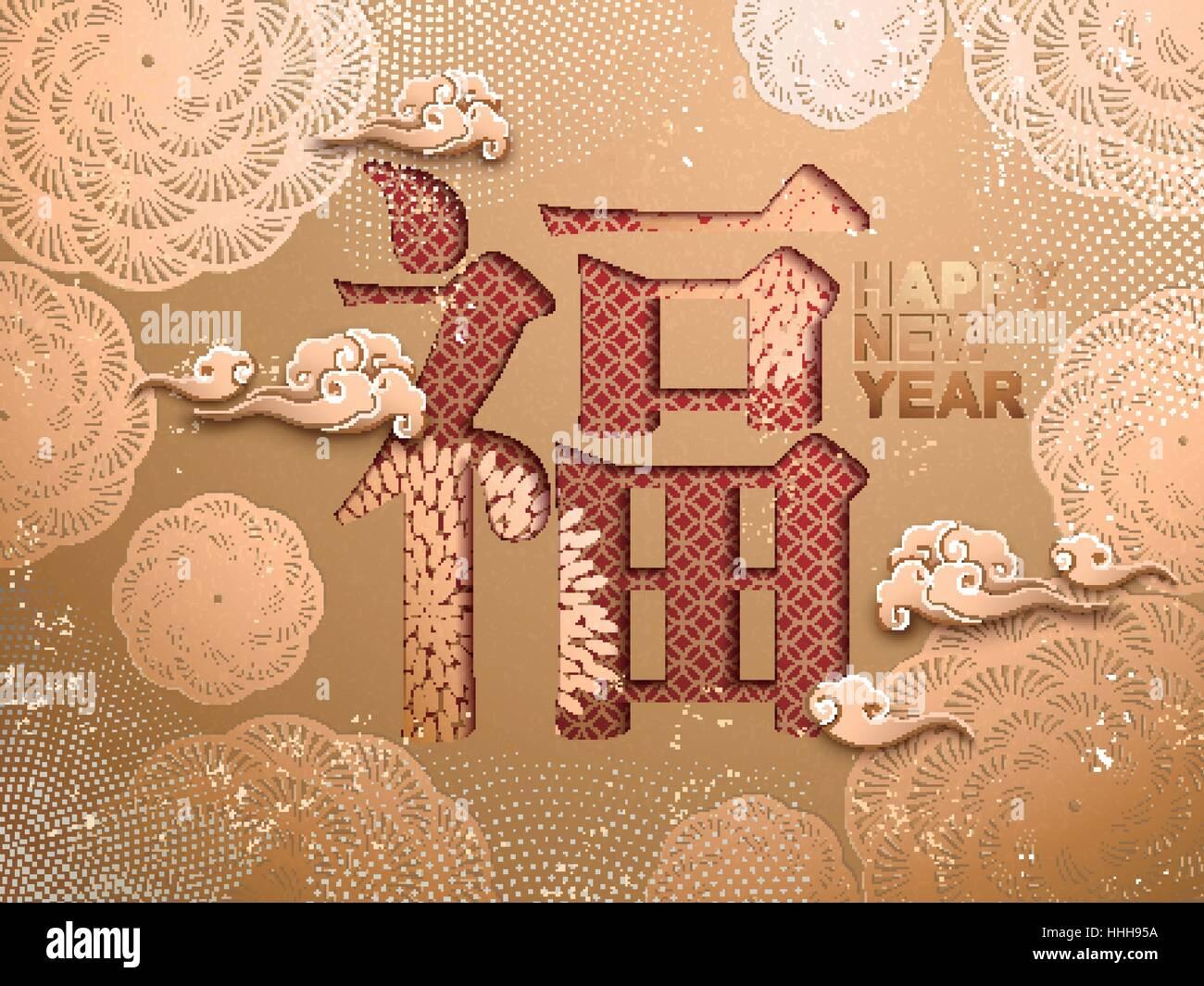 Chinesisches Neujahr 2017, chinesische Wörter: Glück in der Mitte ...
