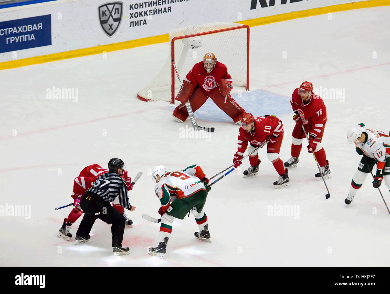 PODOLSK, Russland - 14. Januar 2017: auf Eishockey Spiel Witjas Vs AKBars auf Russland KHL Meisterschaft am 14. Stockfoto
