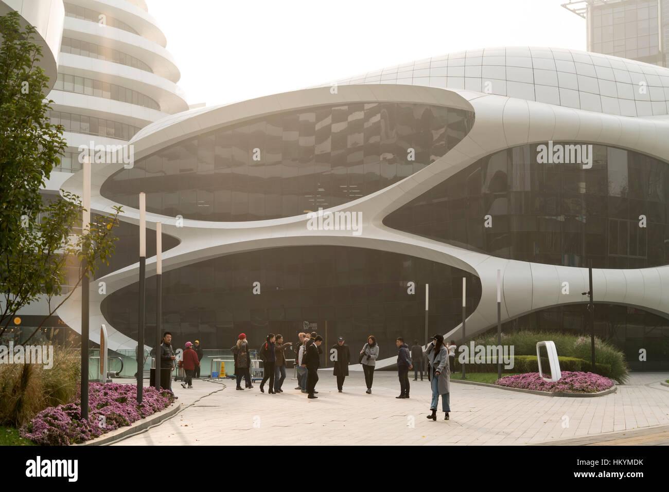 Büro- und Einzelhandelsflächen Unterhaltung Komplex Soho Galaxy, Peking, Volksrepublik China, Asien Stockbild