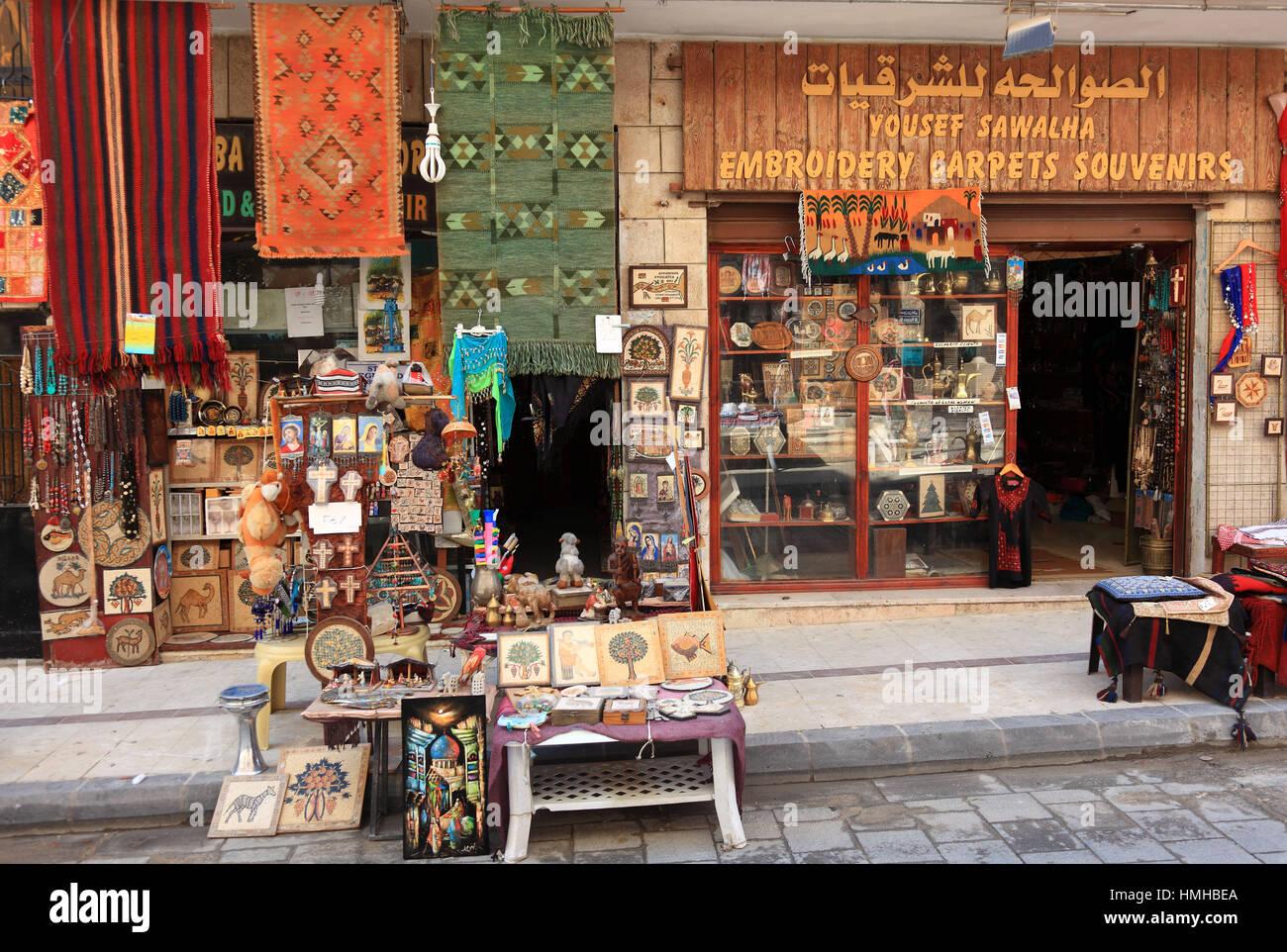 Souvenir Shop Madaba Jordan Stockfotos Amp Souvenir Shop