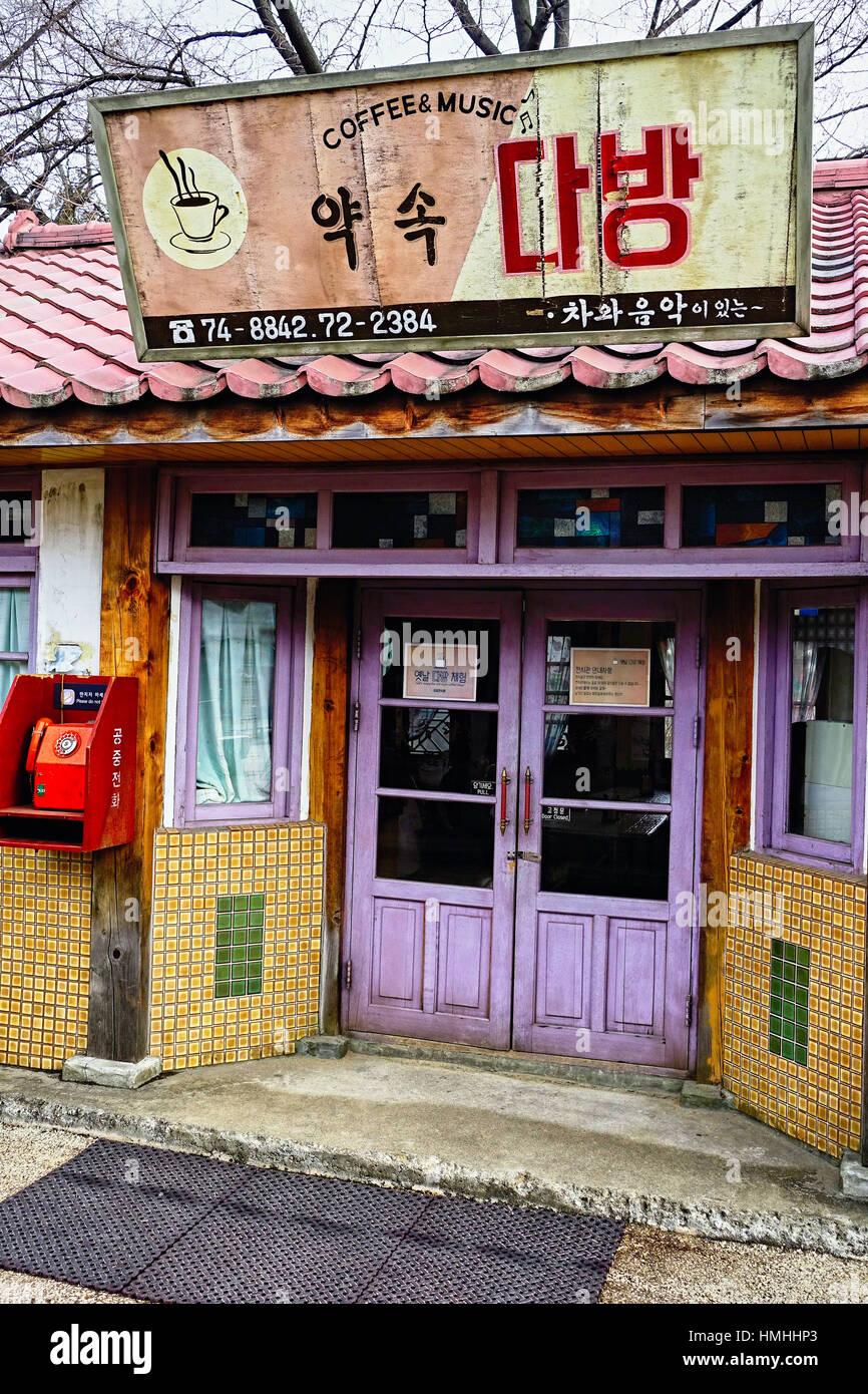 Alten Stil Coffee Shop Eingang, Leute Nationalmuseum, Seoul, Südkorea Stockbild