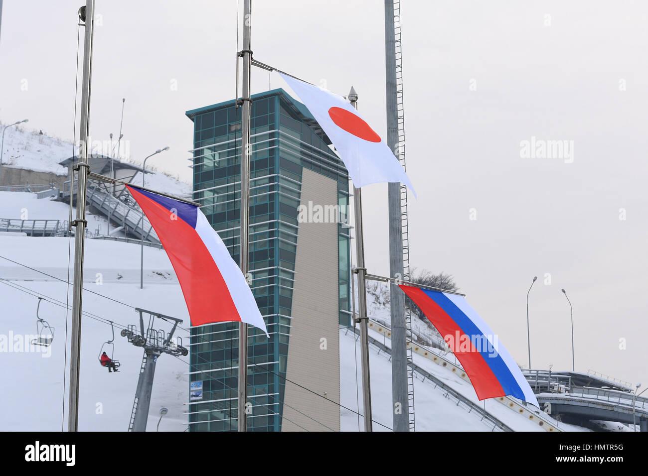 Almaty, Kasachstan. 5. Februar 2017. Allgemeine anzeigen 28. Winter Universiade Almaty 2017 Damen-Team-Award-Verleihung Stockfoto