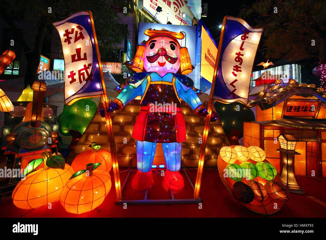 Laternen auf dem 2017 Taipei Lantern Festival im Bereich Ximen von ...