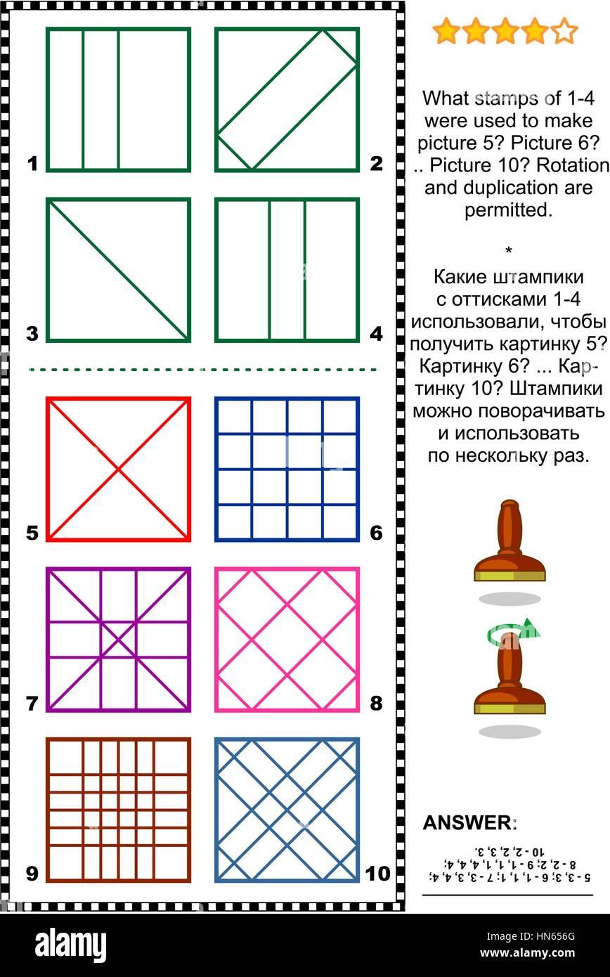 Briefmarken und druckt visuelle Logik Puzzle: welche Briefmarken von ...