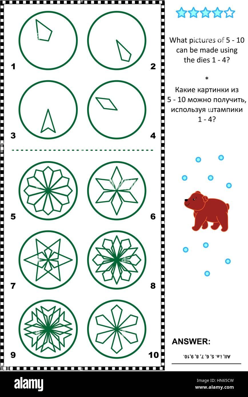 Visuelle Logik Puzzle: was Bilder von 5-10 mit der quadratischen ...