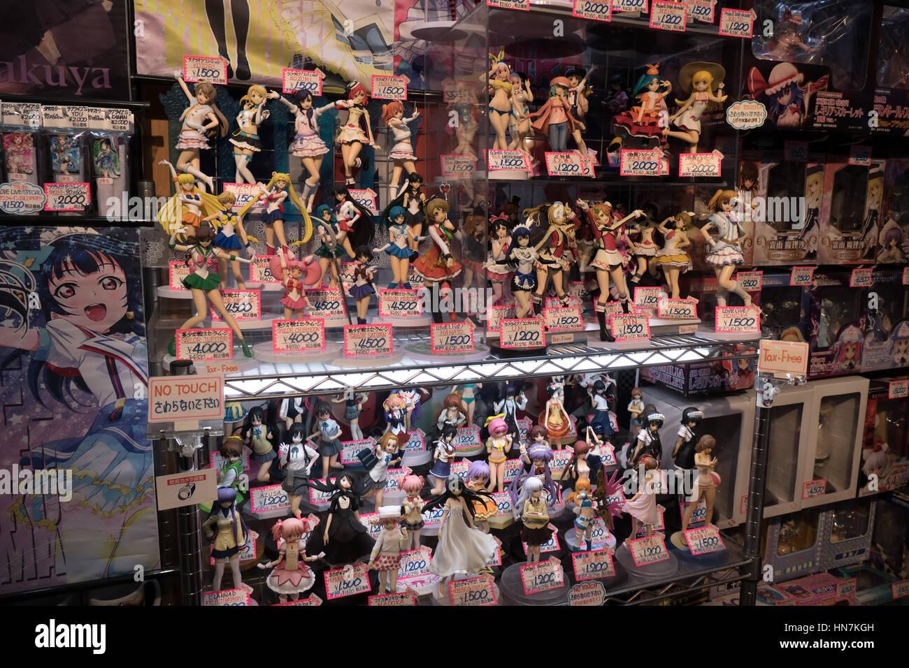 Shop Verkauf Von Spielzeug Und Puppen In Der Shopping Mall Kyoto Japan Asia Zu Speichern Japanische Kultur Mit Anime Comics Manga