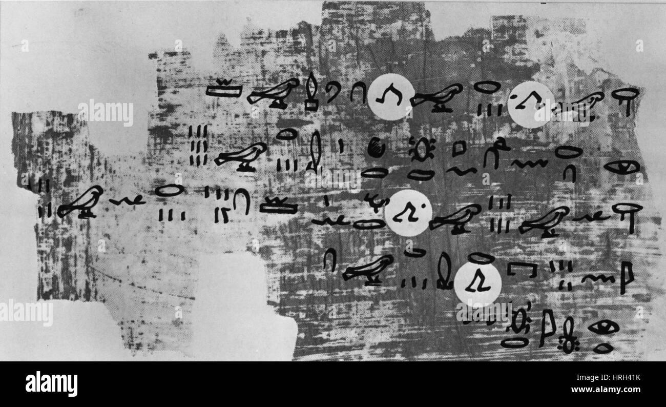 Alte Berechnung Stockbild